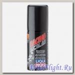 Белая цепная смазка для мотоциклов LIQUI MOLY Racing Kettenspray weiss (0.05 л) (LIQUI MOLY)