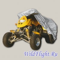 Buse ATV/ Quad Outdoor Cover