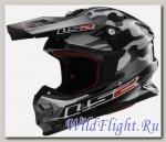 Шлем LS2 MX456 DAKAR Camouflage