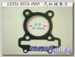 Прокладка головки цилиндра VS_150