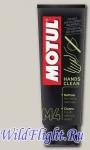 Очиститель M4 MOTUL Hands Clean (0.1л) (MOTUL)