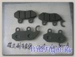 Колодки тормозные передние к-т ORBIT_50, ORBIT_125