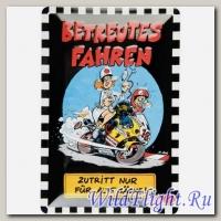 Знак винтажный BETREUTES FAHREN (контролируемое вождение) 21X30 см