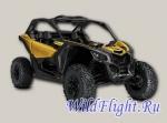 Квадроцикл BRP MAVERICK X3 X DS