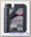 Моторное масло (синтетическое) для ATV 4T Motoroil 10W-40 (1л) LIQUI MOLY (LIQUI MOLY)