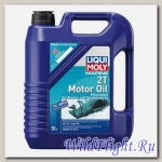 Минеральное моторное масло Marine 2T Marine Motor Oil (5л) LIQUI MOLY (LIQUI MOLY)