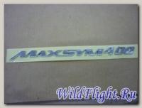 Наклейка декоративная MAXSYM_400, MAXSYM_400_ABS,