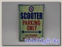 Знак винтажный SCOOTER Parking Only