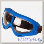 Очки кроссовые MICHIRU G130 Blue