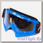 Очки кроссовые MICHIRU G970 Blue