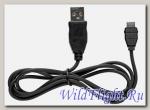 Зарядное устройство от USB для Interphone серии F5