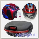 Комплект H1 (Кофр из мягкого (РР) пластика + 2 открытых шлема внутри)