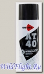 Проникающая смазка антикоррозийная AIM-ONE 200 мл (аэрозоль). AT-40 200ML AD-410 (AIM-ONE)