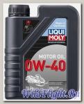 Моторное масло (синтетическое) для снегоходов Snowmobil Motoroil 0W-40 (1л) (LIQUI MOLY)