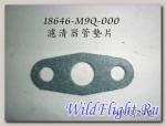 Прокладка трубки воздушной ORBIT_50, VS_150
