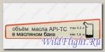 Наклейка из ПВХ самоклеющаяся STELS S600 (контроль масла) LU081370