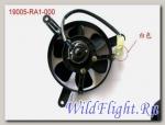 Вентилятор системы охлаждения ATV_200