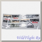 Наклейки набор (15х40) PDK-Tsukigi