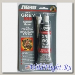 Герметик ABRO серый (ABRO)