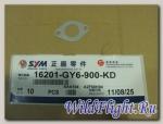 Прокладка термоизоляционная впускного ко ORBIT_125