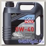 Синтетическое моторное масло для снегоходов Liqui Moly Snowmobil Motoroil 0W-40 (4л) (LIQUI MOLY)